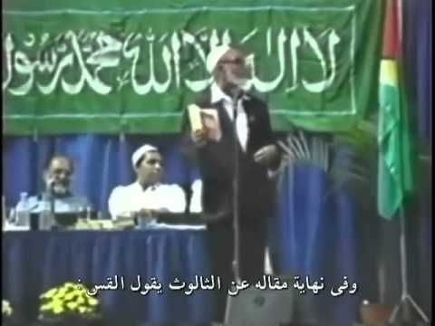 Ahmed Deedat embarrass and destroy the belief of priest - YouTube
