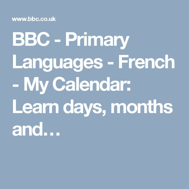 Learn French Vocabulary - 6,000 Words - Apps on Google Play
