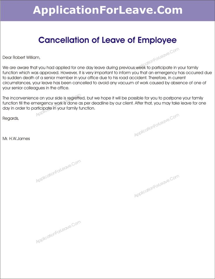 letter cancel the approved leave employee due work officeg office