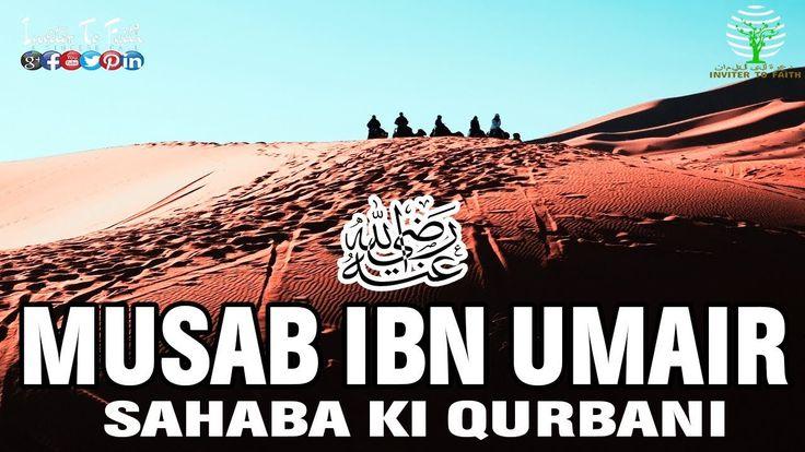 MUSAB IBN UMAIR R.A - SAHABA KAY QURBANIYA