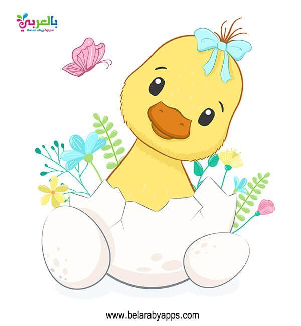 رسومات كرتونية ملونة عن الربيع للاطفال رسم فصل الربيع ملون بالعربي نتعلم In 2021 Pikachu Character Art