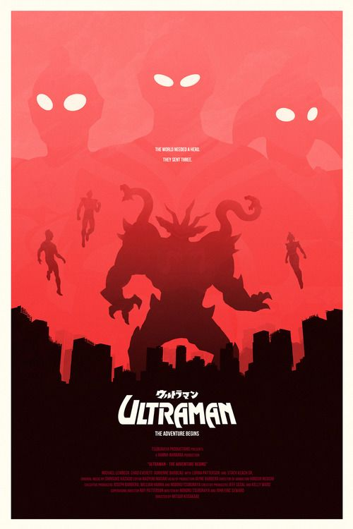 Ultraman: The Adventure Begins- the lesser known animated Hanna-Barbara / Tsuburaya joint production in the Ultraman series.  NICE.