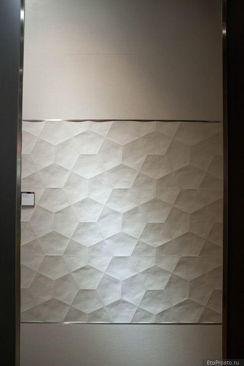Объемная плитка Saloni