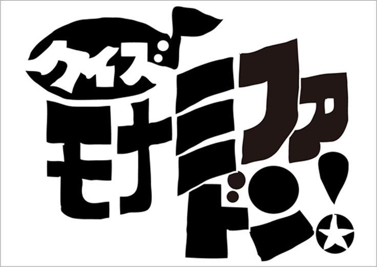 monamifadon_otegami1.jpg (750×531)