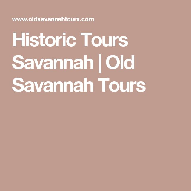 Historic Tours Savannah | Old Savannah Tours