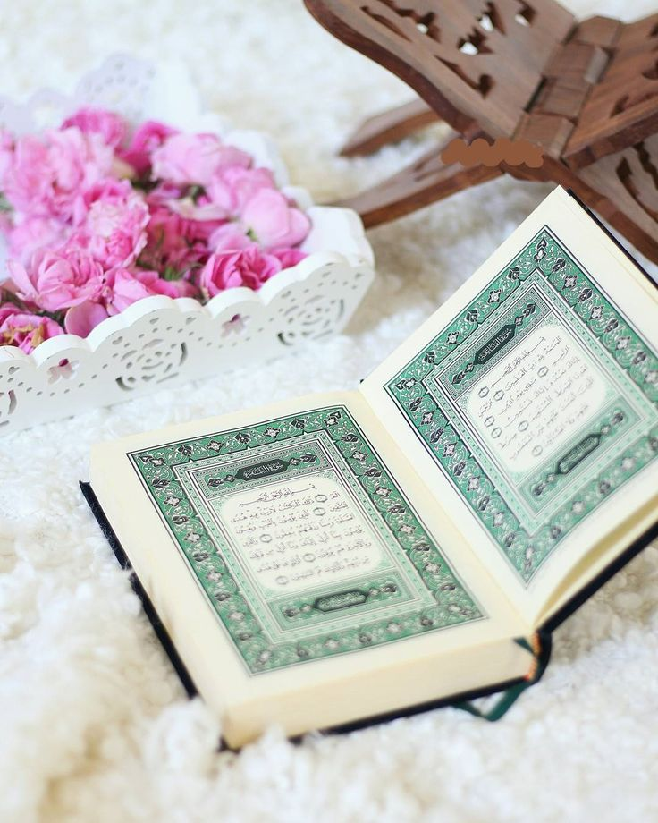 Исламские картинки коран и цветы
