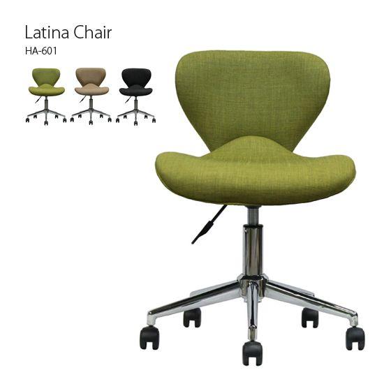 HA-601 Latina Chair ラティーナチェアはシンプルデザインで空間を圧迫しないワークチェア。送料無料のインテリアショップ 家具通販 ルームスタイル room styleでお買い求めください