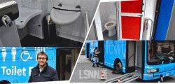 Arriva il Toilet Bus, bagni pubblici itineranti LSNN.NET http://www.ladysilvia.com/it/ladysilvia/24456/urban/0/ #Darsena #Milano #toilettebus #Europa #bagnipubbliciitineranti #PierfrancescoMaran via @ladysilviait