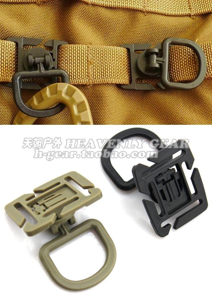 d multi propósito molle 8 de rotación de la cinta de agarre anillo táctico chaleco táctico ropa hebilla de