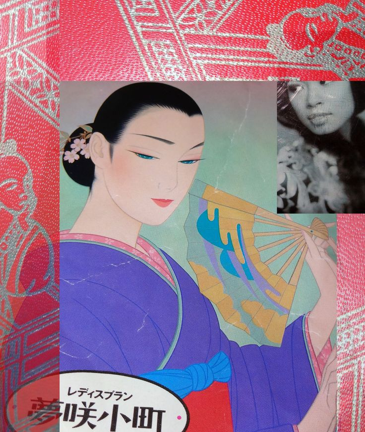 collage Japan theme with VanessaMay portrait