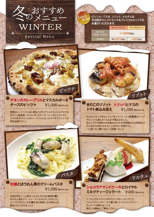 Google menu pinterest menu for X cuisine miri menu