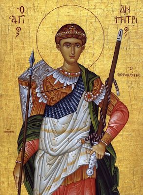 S. Demetrio Icone ortodosse: Icone greca