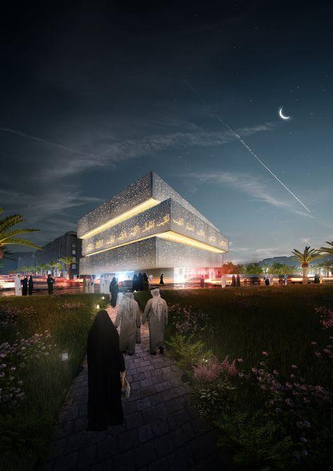 Mossessian Architecture é selecionado para projetar o Museu da Fé Islâmica em Meca