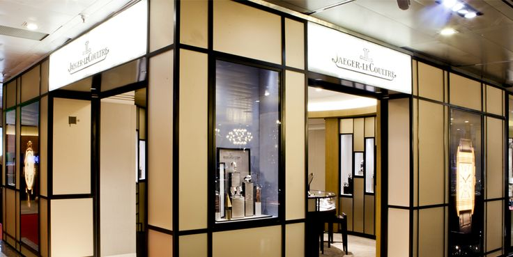 Jaeger-LeCoultre amplía su boutique de El Corte Inglés de Castellana. Hasta ahora ocupaba un espacio sorprendentemente reducido, pero ahora pasa a ocupar un lugar preeminente.