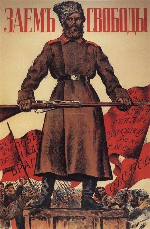 Poster for the Freedom Loan - Boris Kustodiev, 1917