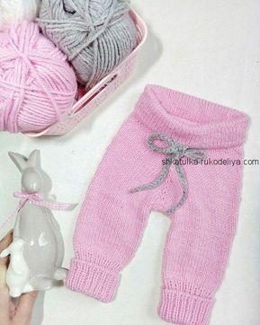 штанишки для малыша спицами теплые простые штаны спицами для