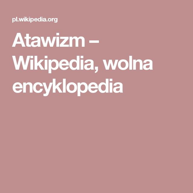 Atawizm – Wikipedia, wolna encyklopedia