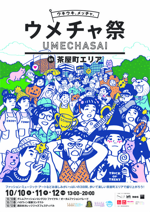 Lovers HYMN nimura daisuke] - Google Search