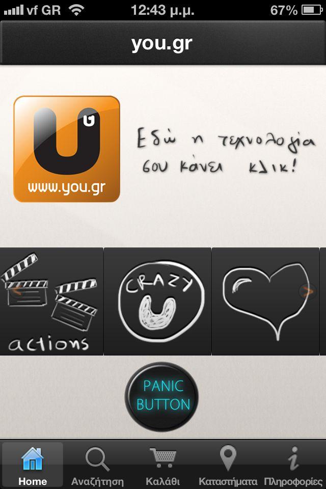 you.gr app