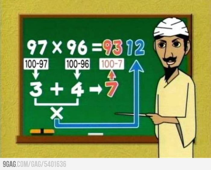 You don't need a calculator now