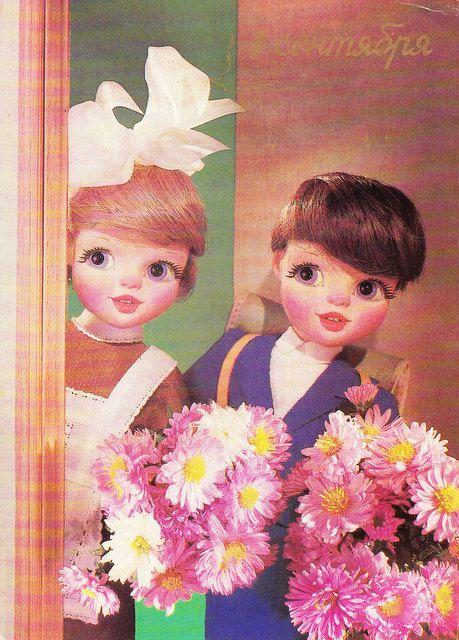 1985 Soviet Postcard