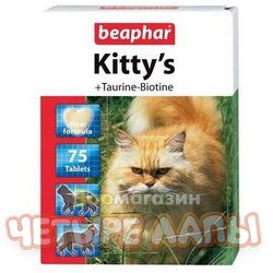Витамины для кошек Беафар Киттис сердечки биотин/таурин, уп. 75 шт.