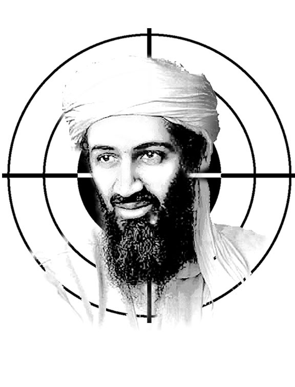 http://camdenrgc.com/targets/obl8x11.jpg | Projects to Try ... Osama Bin Laden Targets For Shooting