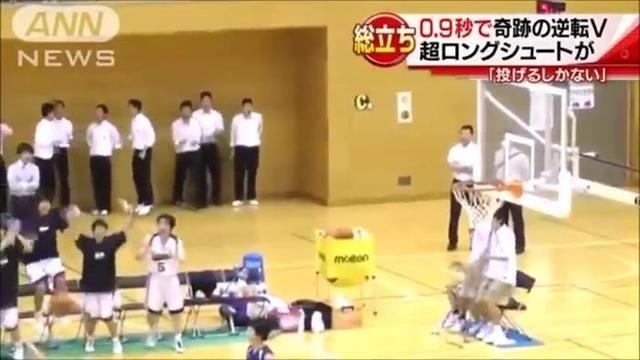 ✨女子バスケで残り0.9秒の奇跡!✨ この超ロングシュートはやばい