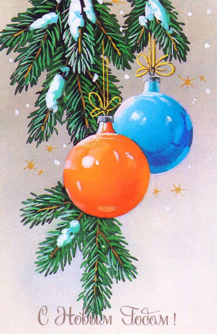 Свадьба, новогодние открытки с елкой игрушками