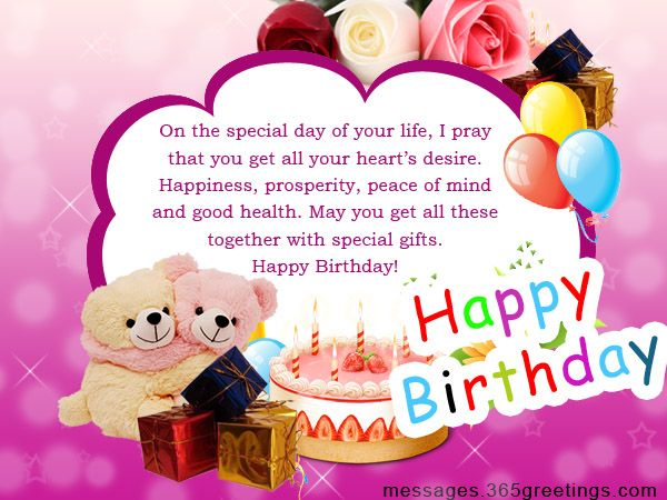 25+ Best Ideas About Birthday Message For Brother On