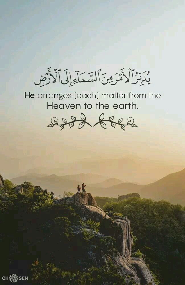 Pin By Ahmed Shoaep On Words Quran Quotes Inspirational Quran Quotes Quran Verses