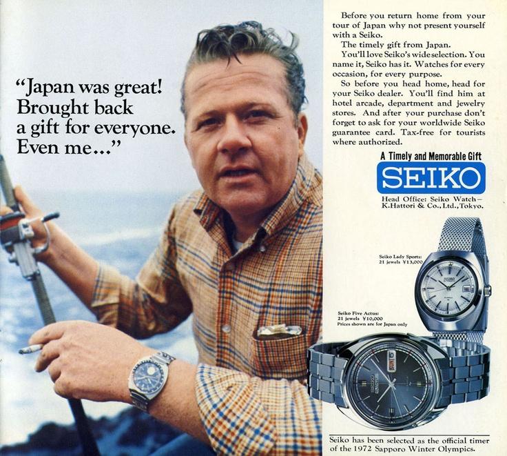 #vintage #vintagewatch #watches #seiko