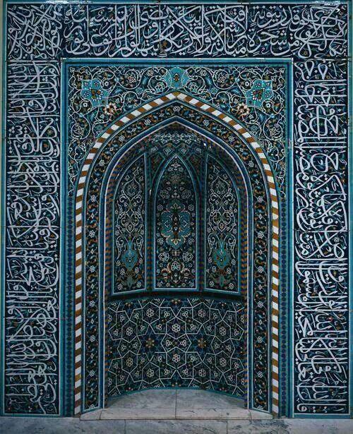 Porte maroc zellige