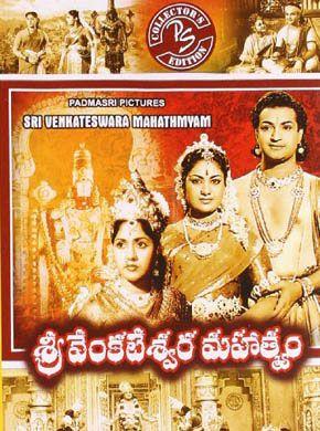 Shri Tirupati Venkateswara Kalyanam Telugu Movie Download