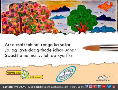 Have you switched to Swachha Detergent Powder, the detergent specially made to give Tough Stain Removal ?