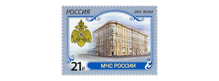 COLLECTORZPEDIA Ministry of the Russian Federation for Affairs for Civil Defense, Emergencies and Elimination of Consequences of Natural Disasters