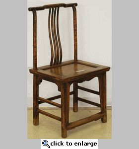 Antique Asian Chair (Chinese Chair with Curved Back Splat)