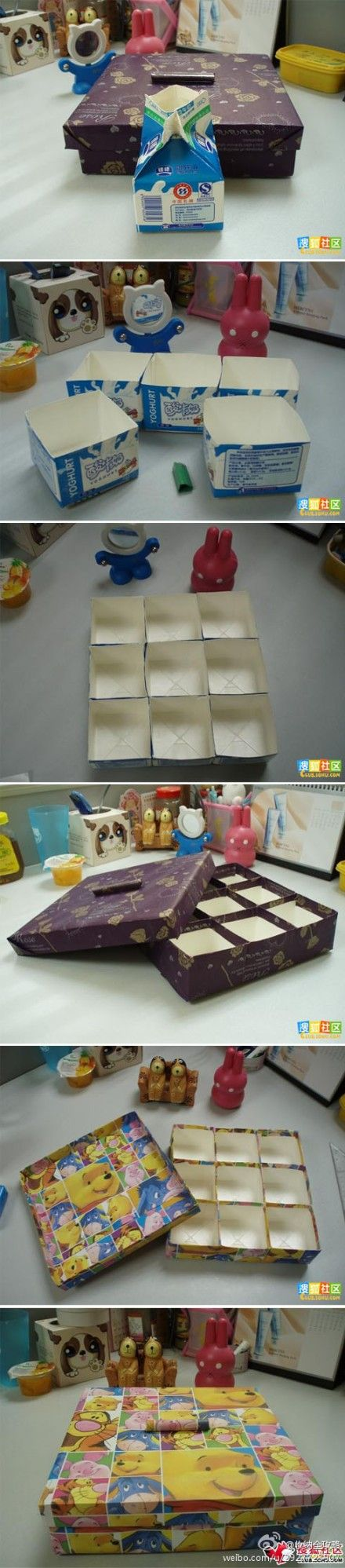 To be a waste storage box can use it - oh, nine yogurt boxes can be washed to learn it myself