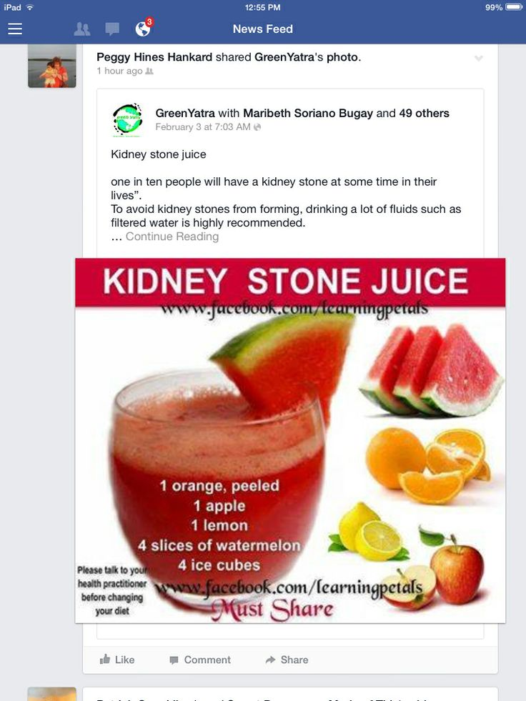 Energy Drinks Kidney Problems