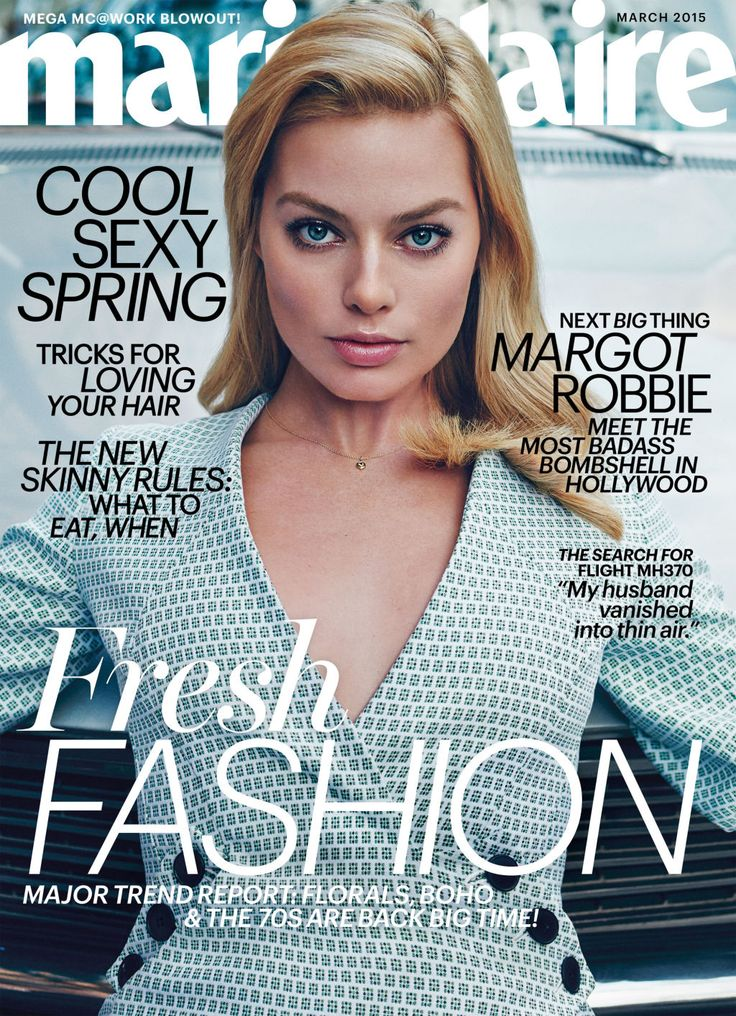 Exclusive Sneak Peek: Marie Claire March Cover Star Margot Robbie