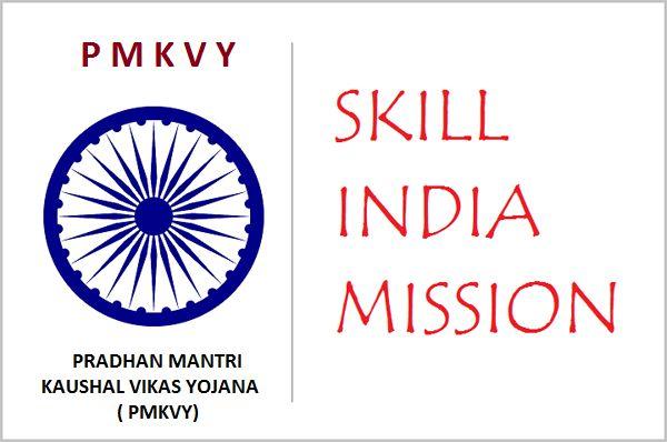 pradhan mantri kaushal vikas yojana franchise