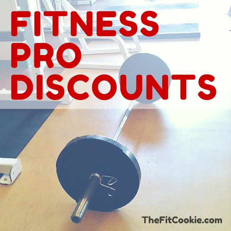 Are you a fitness professional? Check out the companies that reward your expertise! Discounts on fitness gear and workout clothing for fitness professionals