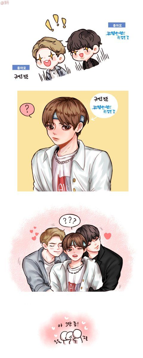 nielwink and panwink
