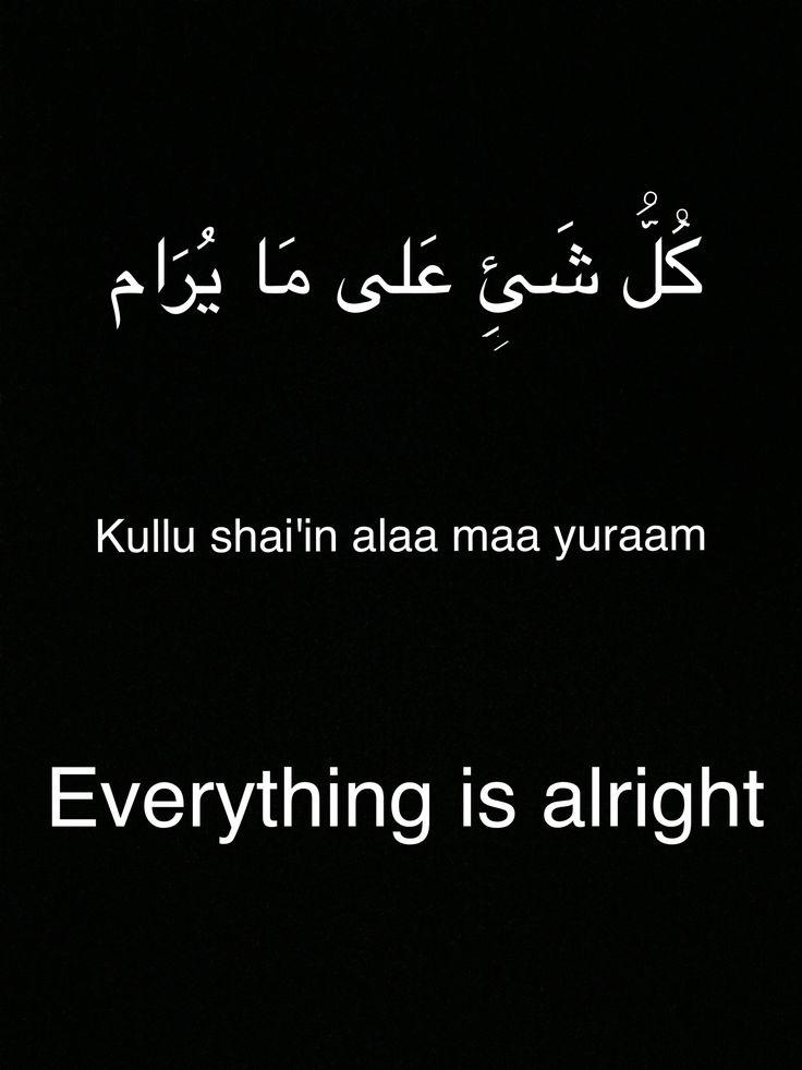 Easy Arabic