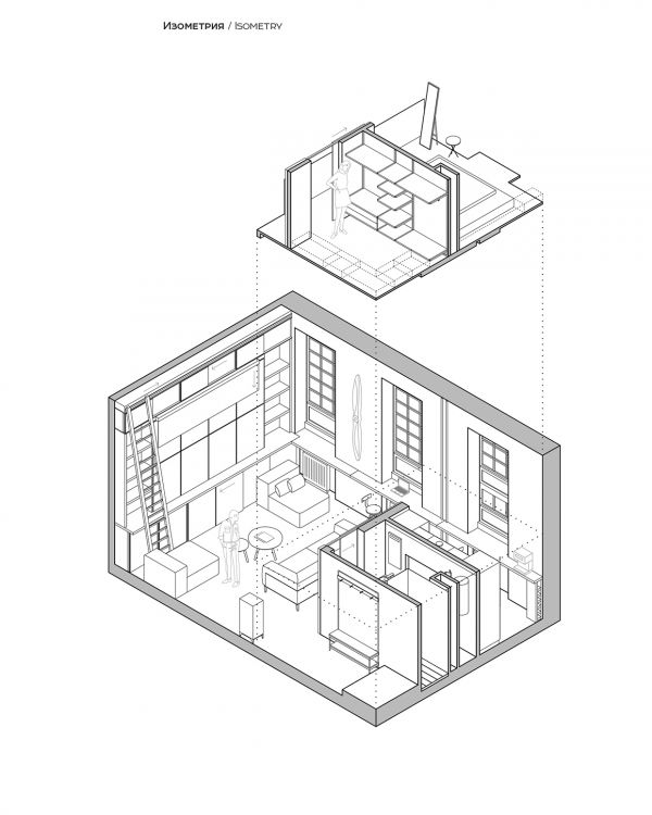 Check Out This Super Gorgeous Tenement That Customized To Its Owner's Wants : Sketch Small Apartment Bedroom Layout