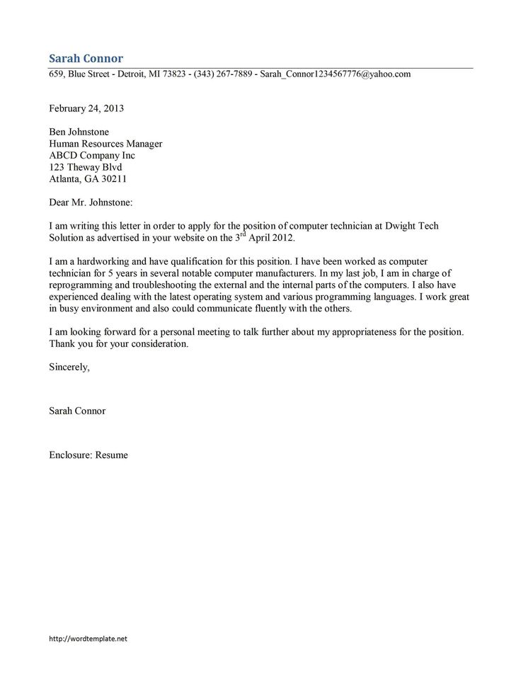 Cover Letter Examples Veterinary Technician Cover Letter Examples Templates Writing Tips Computer Technician Cover Letter Template Free Microsoft Word