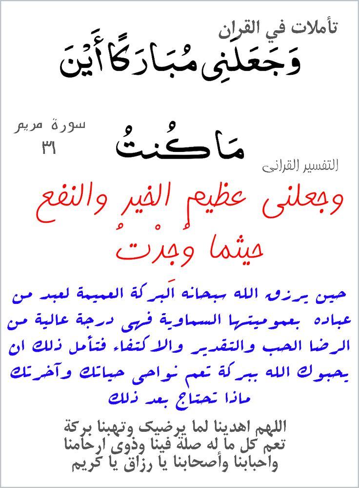 Must have! Super Arabic Cards with Arabic Fonts App for iPhone & iPad.  برنامج بطاقات عربية و بأجمل الخطوط العربية غاية في الروعة https://itunes.apple.com/app/id906496941?mt=8