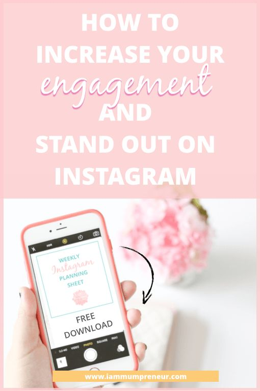 Do you wonder how you could increase your engagement and stand out on Instagram? I share my thoughts + free weekly Instagram content planning download