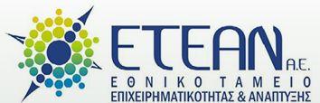 Παράταση του Μέτρου Επιλέξιμων Επιχειρήσεων Νομού Κεφαλονιάς από το ΕΤΕΑΝ - Νεα, Γενικες πληροφοριες.