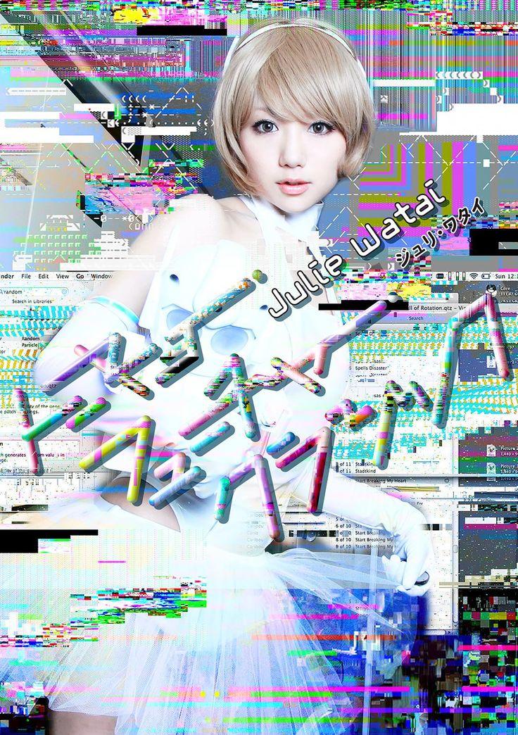 Tokyo Future Classic - Julie Watai, Hiroyuki Watanabe (olola)
